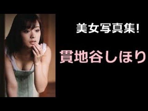 貫地谷しほりの画像 p1_29