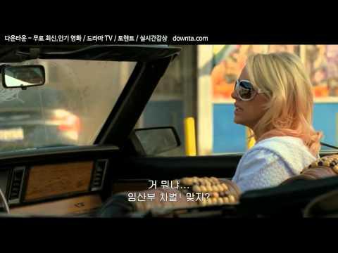 [다운타운] 영화