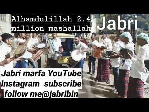 Jabri marfa 9885938559 Arabic song  #Dilbarijona #salina salina