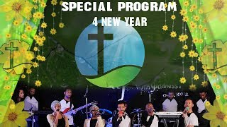Presence tv channel (NEW YEAR SPECIAL PROGRAM PART 1 ) sept 11 2017 with prophet suraphel