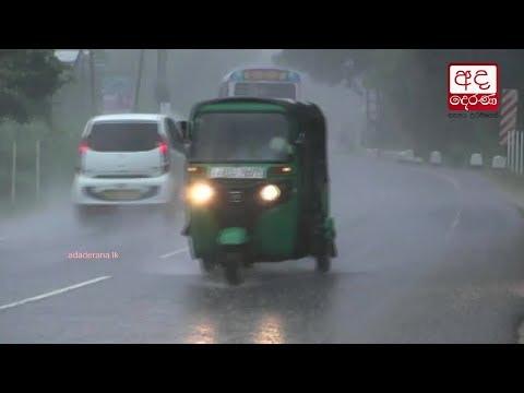 heavy rainfall expec eng