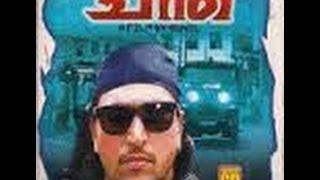 Chantha - 1995 Full Malayalam Movie | Babu Antony | Mohini | Online Malayalam Movies - HD