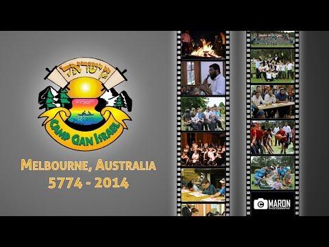 Camp Gan Israel 5774/2014 - Melbourne Australia