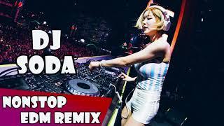 2018電音 DJ Soda Remix 好新歌推薦 慢搖 『2018電音 DJ Soda Remix『最後我們沒在一起 x 最美情侶 x 剛好遇見你 x 平凡之路  』100首NonStop逆襲
