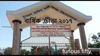 Annual Sports !! Syed Hatim Ali High School Sylhet |||| 21-January-2017