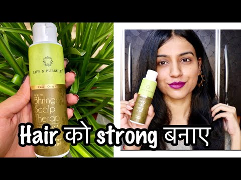 Stop Hairfall/ Treat Dry Scalp/ Thicken Hair | Life & Pursuits Bhringraj Scalp Therapy Oil Review