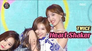 [Korean Music Wave] TWICE - Heart Shaker+ What is Love?  DMC Festival 2018