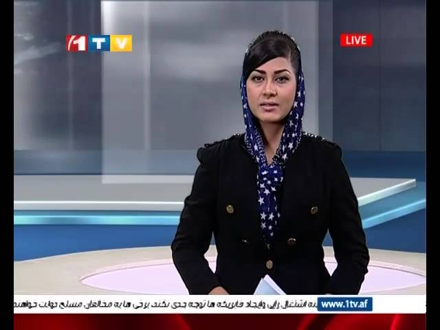1TV Afghanistan Pashto news 12.09.2014 ? ????????? ?? ??? ??? ???? ??????