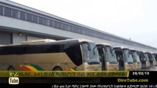Ethiopia, Sudan to Commence Public Transportation within 45 days  -  DireTube