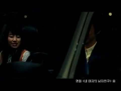Cheaters (2006) - (Nae Yeojaeui Namjachingoo) MV