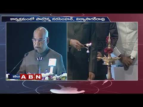 President Ram Nath Kovind Participates in Prathima College Auditorium Inauguration Event |Karimnagar