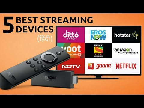 5 Best Streaming Devices of 2018