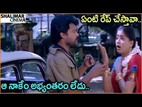 Chiranjeevi & Vijayashanti Hilarious Comedy Scene || Best comedy Scenes || Shalimarcinema