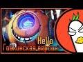 RUS COVER Portal Song Hello Гоблинская версия mp3