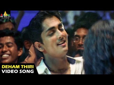 Yuva Movie Deham Thiri Video Song - Madhavan, Surya, Siddharth