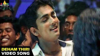 download lagu Yuva Songs  Deham Thiri  Song  Siddharth, gratis