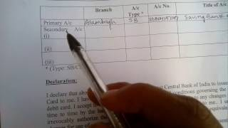 Rohit bisht viyoutube how to fill debitatm card form of central bank of india in hindi thecheapjerseys Images