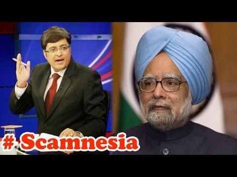 #Scamnesia hits Manmohan Singh : The Newshour Debate (27th May 2015)