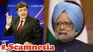 2G Scam hits Manmohan Singh : The Newshour Debate (27th May 2015)
