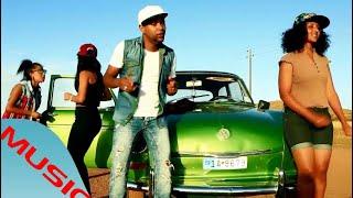 HDMONA New Eritrean Music 2017 : ገለ ይብለኒ'ሎ ብ መዋእል ኣፍወርቂ Gele Ybleni'lo by Mewael Afwerki