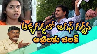 YCP Mind Blowing Strategy From Kurnool || Asthram Tv || Politics