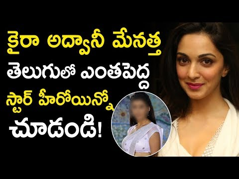 Unknown And Interesting Facts About Actress Kiara Advani And Her Family BackGround | Tollywood Nagar