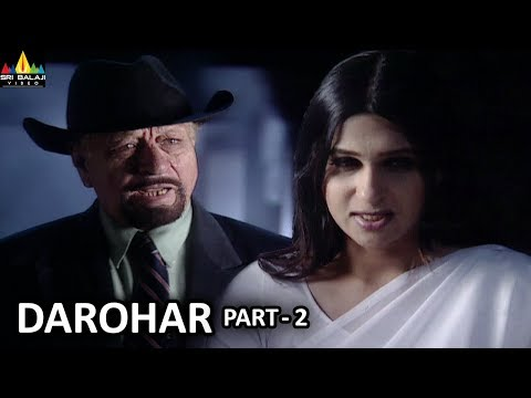 Horror Crime Story Darohar Part - 2 | Aatma Ki Khaniyan | Sri Balaji Video