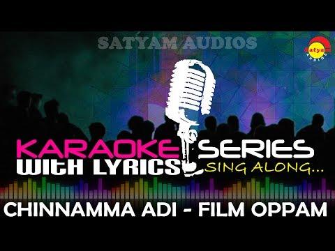 Chinnamma Adi | Karaoke Series | Track With Lyrics | Film Oppam