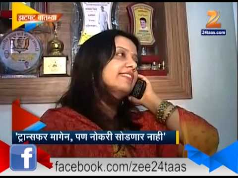 Zee24Taas : Zatpat State 30 October 2014