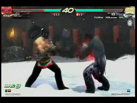 HAO (Feng) vs RAIN (Bruce) Tekken God match, Final round