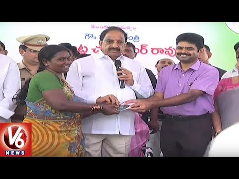 Thummala Nageshwar Rao Launches Rythu Bandhu Scheme In Khammam And Kothagudem Districts | V6 News