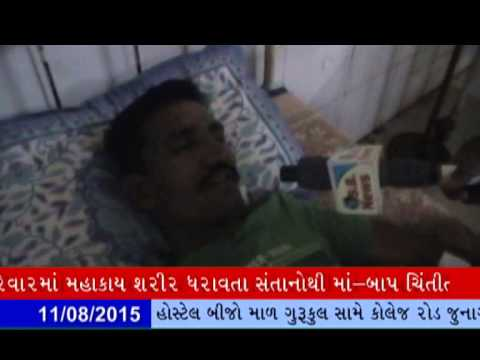 11-08-2015,SANJUBABA NEWS,IVN MEDIA,GUJARATI VIDEO,NEWS