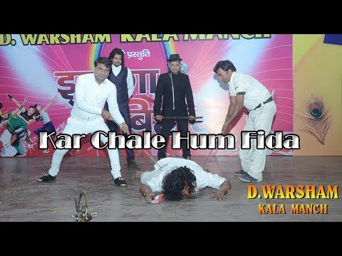 Kar Chale Hum Fida   jhumega bihar    SunnyPatel Choreography   Mohd Rafi