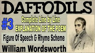 Daffodils-An analysis  of the poem(Part-3) l William Wordsworth  l By- Jindal Sir
