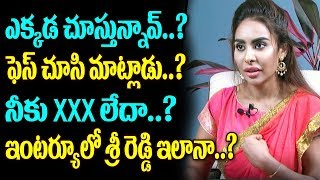 Sri Reddy Shocking Comments On Anchor | Actress Sri Reddy Latest Interview | Top Telugu Media
