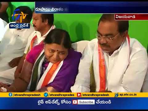 Congress Coordination Committee meet Held | in Andhra Ratna Bhavan