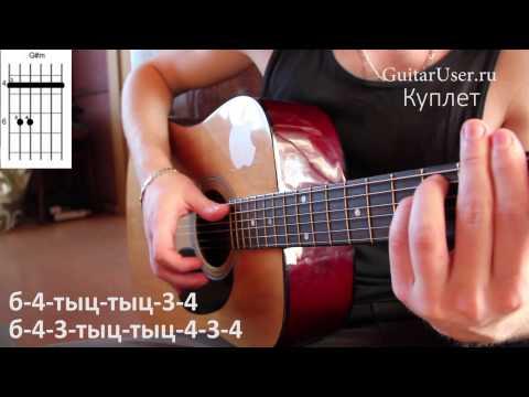 Download lagu клип: bahh tee - о тебе feat