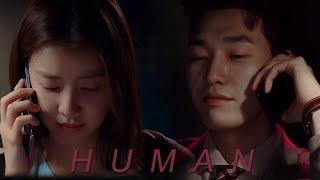 Human - Soo Ji & Kwan Woo Lookout