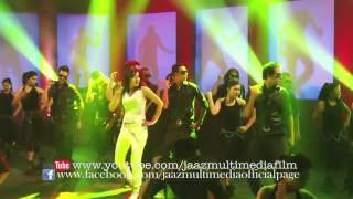 Item Song    Dobir Shaheber Songshar