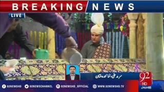 Download Urs ceremonies of Hazrat Shah Rukn-e-Alam - 92NewsHD 3Gp Mp4