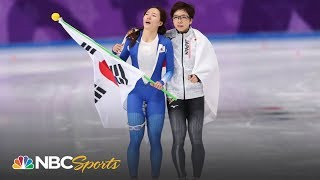 2018 Winter Olympics Recap Day 9 I Part 2 I NBC Sports
