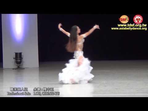 2013WBDCS首爾世界肚皮舞大賽台灣代表隊-職業個人組Professional Solo-樓中玉-LOU, CHUNG-YU-金牌Gold
