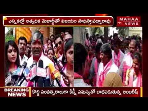 TRS candidate T. Padma Rao Goud Home to Home Campaign | Mahaa News