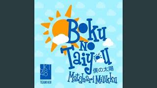 Download Lagu Boku No Taiyou Matahari Milikku MP3