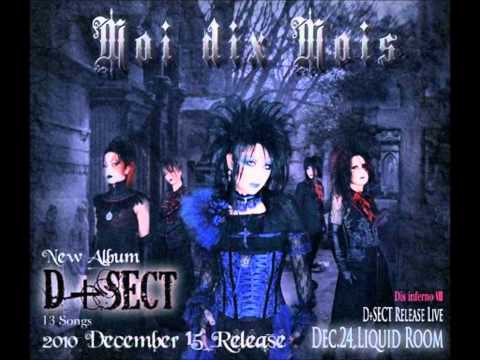 Moi Dix Mois - The Seventh Veil