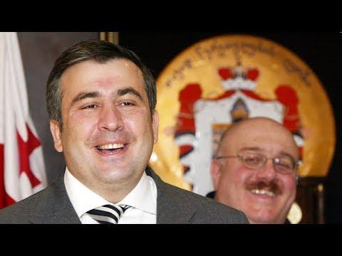 Как Грузия боролась с коррупцией: рецепты от команды Саакашвили