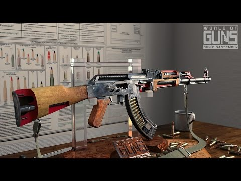 World of Guns: Gun Disassembly official