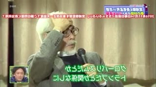 Hayao Miyazaki on Trump, Japan's military role and Your Name