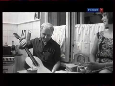Юрий Визбор - Острова ч.1/3.