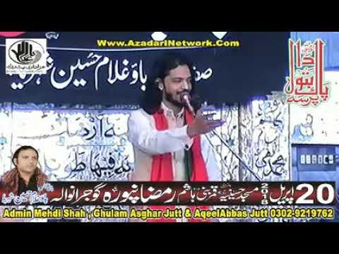 Zakir Kamran BA || 3 Shaban 2018 Ramzanpura Gujranwala ||
